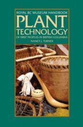 PlantTech07-col-326x5001-1